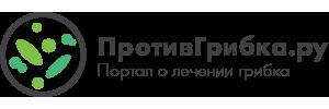 ПротивГрибка.ру